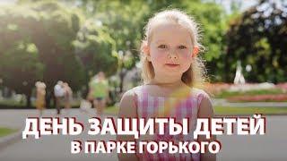 4-летняя девочка попала в парк Горького(, 2014-05-26T14:02:31.000Z)