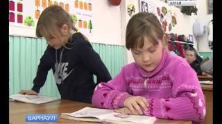 Четвероклассники Алтайского края попробуют написать единые контрольные работы(, 2015-12-01T04:53:21.000Z)