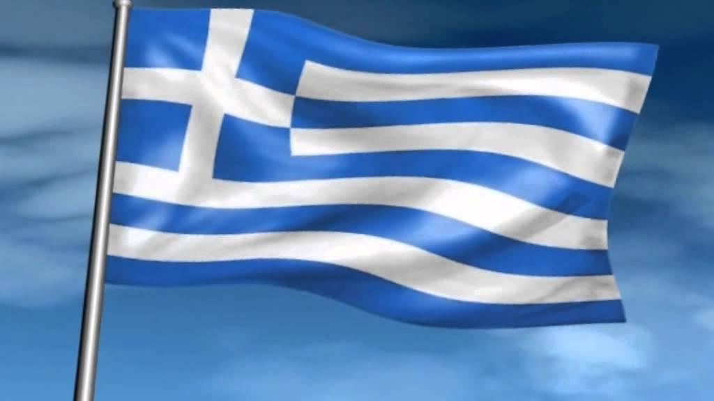 Resultado de imagen de bandera grecia