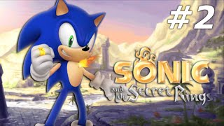 Download Mp3 Sonic Voice Clips #2   Sonic And The Secret Rings Voice Clips Gudang lagu