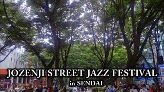 2016 定禅寺ストリートジャズフェスティバル in 仙台   JOZENJI STREET JAZZ FESTIVAL in SENDAI