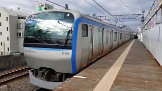 相鉄11000系(11002F)各駅停車横浜行き 相鉄線天王町発車