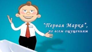 видео Акриловая ванна 1Marka MARKA ONE Dipsa 170x75