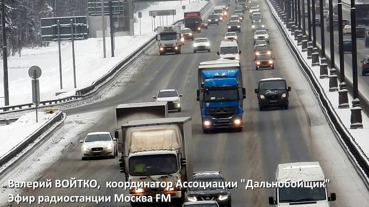 Стоянки для грузовиков - новые требования к бизнесу. А также: чем стоянка отличается от парковки