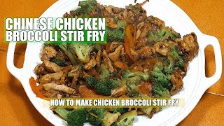 How to make Chicken Broccoli - Chicken Broccoli - Chinese Chicken Broccoli