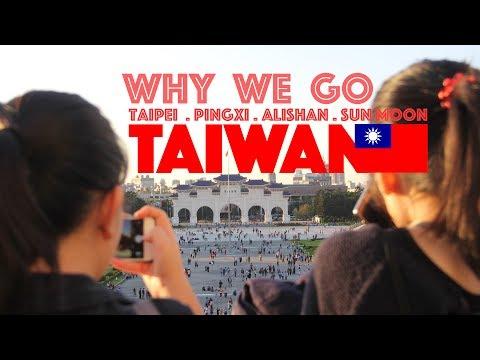 เที่ยวไต้หวันด้วยตัวเอง WHY WE GO : Taipei Alishan Sunmoon lake