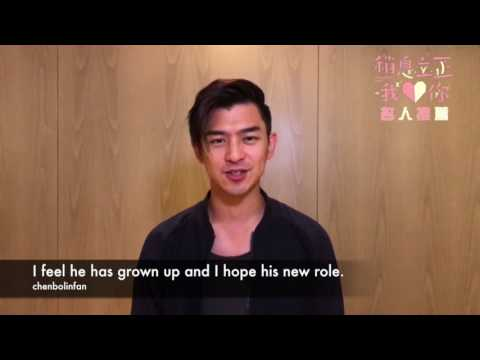 "Chen Bo lin  陳柏霖 -  Promotes Princes' new drama ""Attention, Love"""