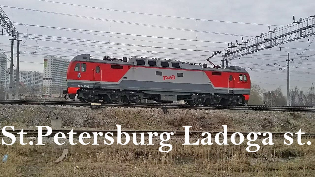 How to get to Ladoga station