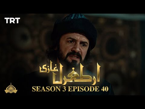 Ertugrul Ghazi Urdu | Episode 40| Season 3