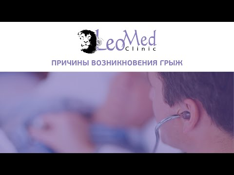 Пупочная грыжа у мужчин: симптомы, лечение