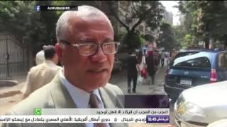نافذة تفاعلية| الجدل المثار حول تصريحات وزير الصحة المصري بخفض خصوبة الرجال