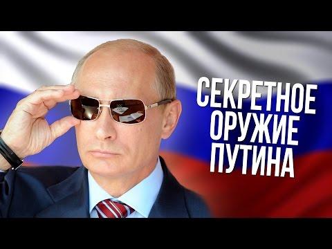 Бывший советник Кремля ... - TOPNews.RU