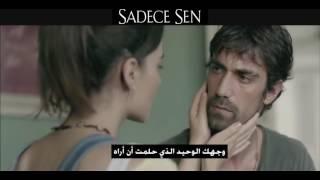 Şebnem Keskin- Sonuna Kadar (lyrics) مترجمة