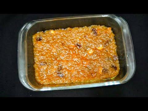 മത്തങ്ങ ഹൽവ /pumpkin Halwa!!! Recipe No:7