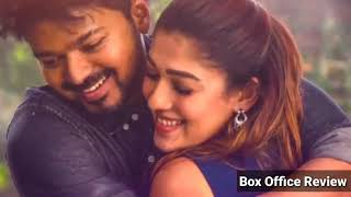 House full 4 Vs Bigil Movies box office collection 2019