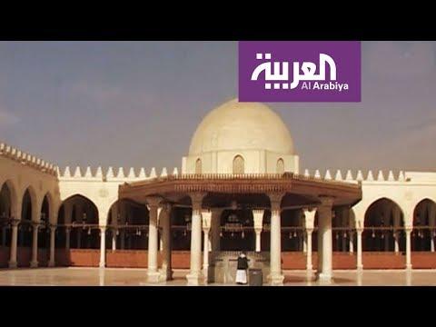 وأن المساجد لله | مسجد عمرو بن العاص.. أول مسجد في القارة الأفريقية وأول مدرسة دينية في مصر