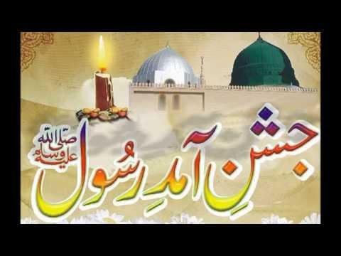 Sajjad Nizami Naat e Paak Koyal Bole Allah Allah