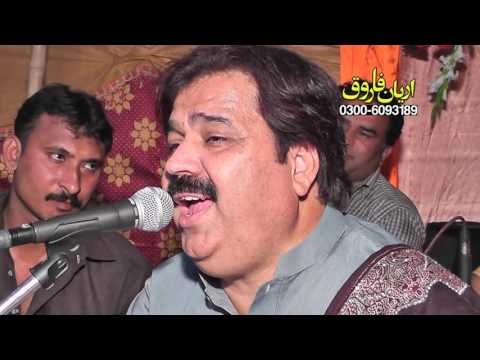 koi rohi yad krendi hay 2016 HD song by shafaullah khan rokhri