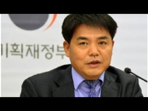 South korea found a way to tax cryptocurrencies under current law - bitcoin news