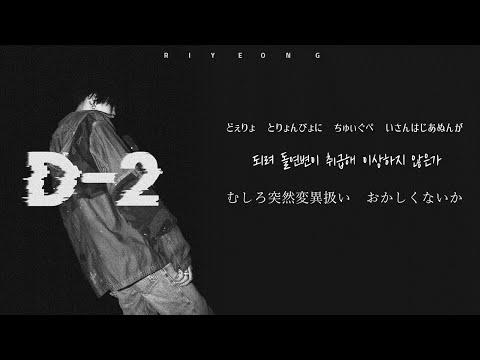 【日本語字幕・カナルビ】이상하지 않은가 (Strange) - Agust D feat. RM