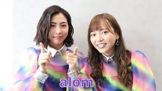 alom × UtaTen10周年コメント特集ページ https://utaten.com/idol/specialArticle/index/2715 【最新リリース情報】 発売日:2018.06.20 Release!! レーベル: FRAME ...