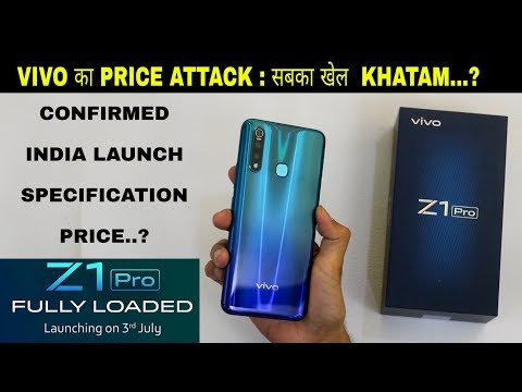 vivo-z1-pro-confirmed-launch,-specification,price-:-ye-hai-sasta-pubg-king?