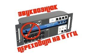 Soundсraft Ui16 проблемы с Wi-Fi