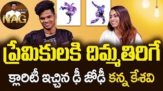 Dhee Jodi Latest Video | Dhee Jodi Participants Kanna Keshavi Exclusive Interview about Relationship