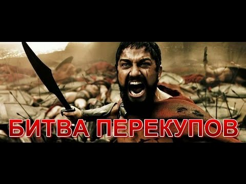 Битва Перекупов ВАЗ 2114 и Максим!