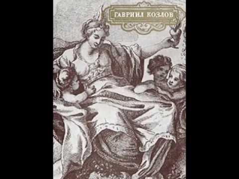 Русский художник Козлов Гавриил Игнатьевич
