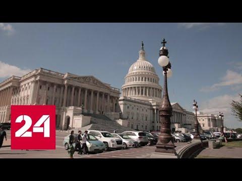 Новый вызов международной безопасности: в США испытали крылатую ракету - Россия 24