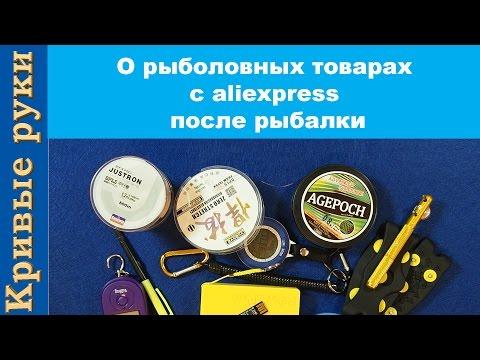 обзоры и тесты рыболовных товаров