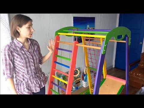 Детский спортивный  комплекс - Кроха - 2 мини \ Sportbaby.ua
