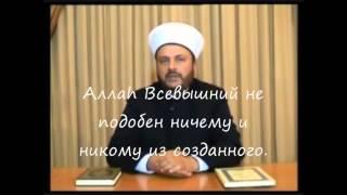 шейх Набиль Аш-Шариф. Важный урок по Исламу.