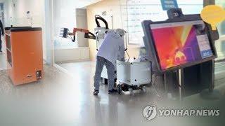 코로나 맞선 로봇·AI 등 기술 어디까지…서울디지털재단…