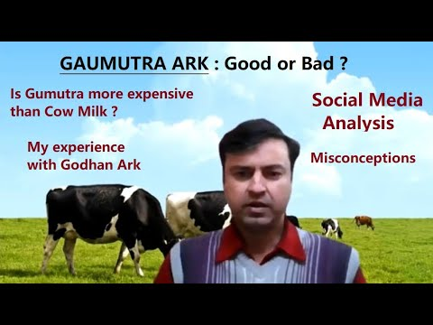 Is GAUMUTRA ARK  good or bad ? | Analysis of Social Media Response with Misconceptions & Review