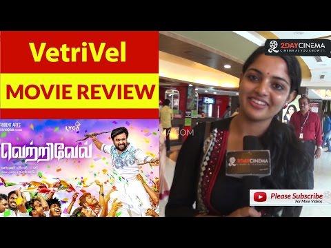 Vetrivel Movie Review | Sasikumar | Miya...