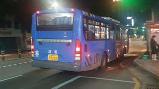대구 신흥버스 518번 [대명공연거리건너~약령시건너(동…