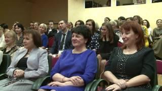 Подведены итоги первого тура областного конкурса Педагог года Подмосковья