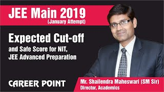 jee mains 2019 result date