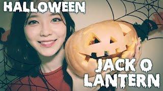 한국어 ASMR † 🎃 Halloween Jack O