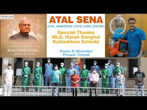 Lagna Ane Pakodi | Dialogue Promo | Gujjubhai The Great | Siddharth Randeria & Jimmit Trivedi from YouTube · Duration:  28 seconds