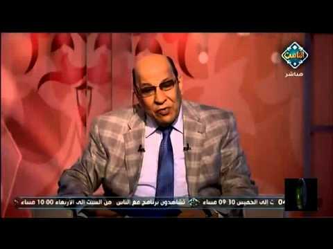 عشب الأخليا يستخدم فى علاج نزيف البواسير الدكتور عبد الباسط