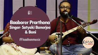 #KaahonMusic- Concert for Bhangar | Baaborer Prarthona | Satyaki & Boni