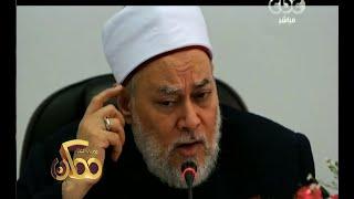 #ممكن | الحلقة الكاملة 10 ديسمبر 2015 | د. علي جمعة يرد على د. زيدان حول ما أثاره المسجد الأقصى