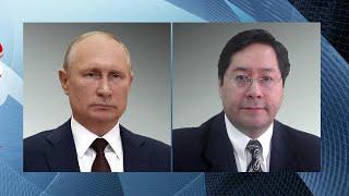 Президент Боливии позвонил Владимиру Путину, чтобы обсудить сотрудничество в борьбе COVID-19.