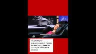 Техника для дома  Массажные кресла интернет магазин.(, 2014-09-17T09:28:18.000Z)