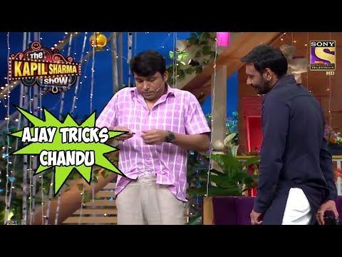 Ajay Devgan Tricks Chandu – The Kapil Sharma Show
