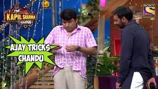 Ajay Devgan Tricks Chandu - The Kapil Sharma Show