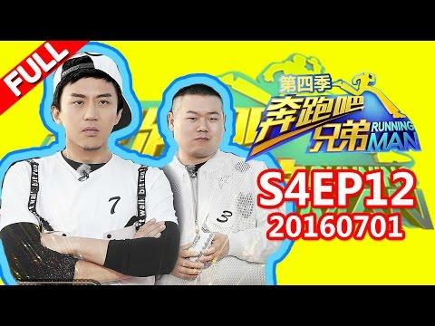 [ENG SUB FULL] Running Man China S4EP12 20160701【ZhejiangTV HD1080P】
